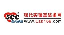 现代实验室装备网