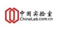 中国实验室